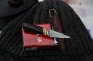 Ножичек